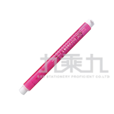 TOMBOW 6.7mm按壓式塑膠擦(粉紅色)