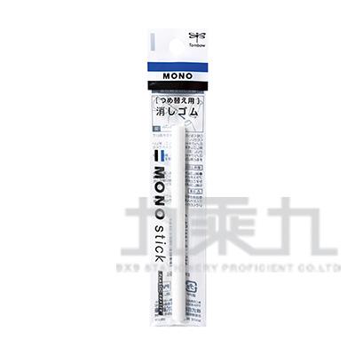 TOMBOW 6.7mm按壓式塑膠擦補充蕊