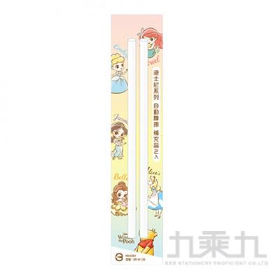 迪士尼自動橡擦補充蕊(2入) DPCP-E10