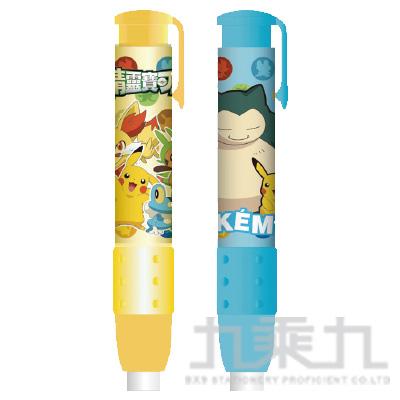 精靈寶可夢胖型自動橡擦(3) PKERP30-3