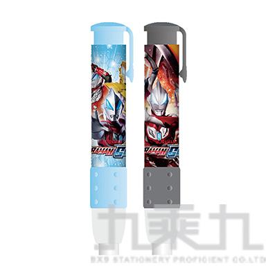超人力霸王胖型自動橡擦 ULERP30-1