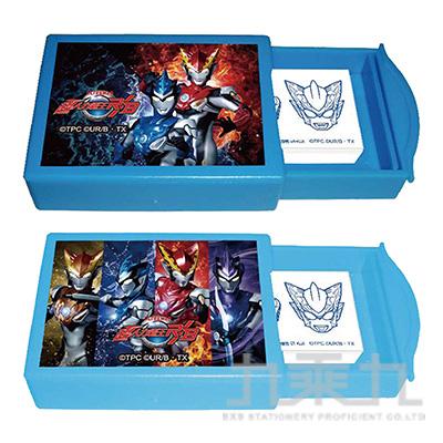 超人力霸王魔術盒橡擦ULER35-1