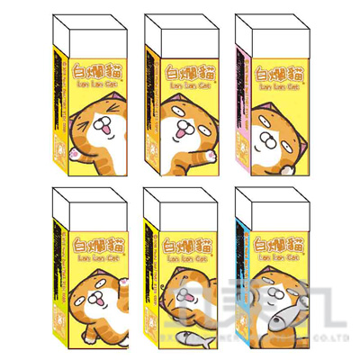 白爛貓黏屑型橡擦 LCER20-1 (恕不挑款)