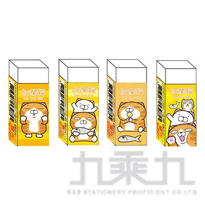 白爛貓製圖橡擦 LCER20-2
