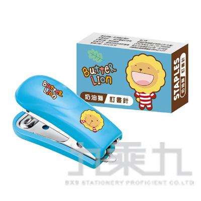 奶油獅訂書機+針組(粉藍) HS217