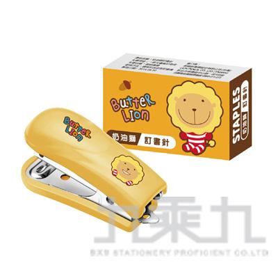 奶油獅訂書機+針組(黃) HS219