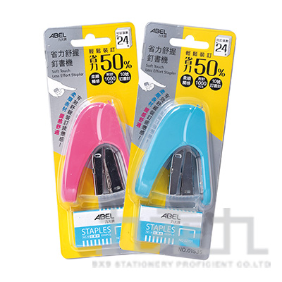 ABEL 10號省力舒握釘書機附針(藍色)