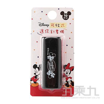 迪士尼可收式迷你釘書機(黑) LW-A2116A