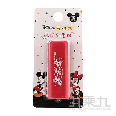 迪士尼可收式迷你釘書機(紅) LW-A2116B