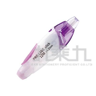 YOKOMAHA按鍵型修正帶-紫4.2mm*12M