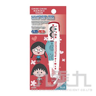 PLUS MR修正帶-櫻桃小丸子(紅) 50-982