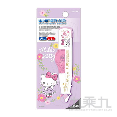 PLUS MR修正帶 Hello Kitty 51-322