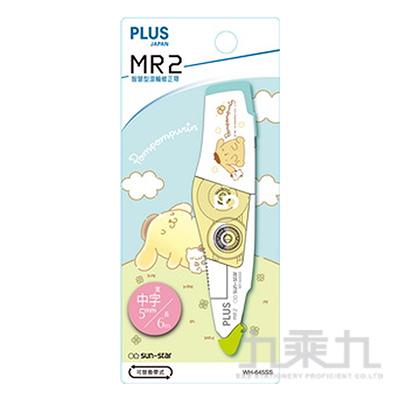 PLUS MR2修正帶 布丁狗 51-325