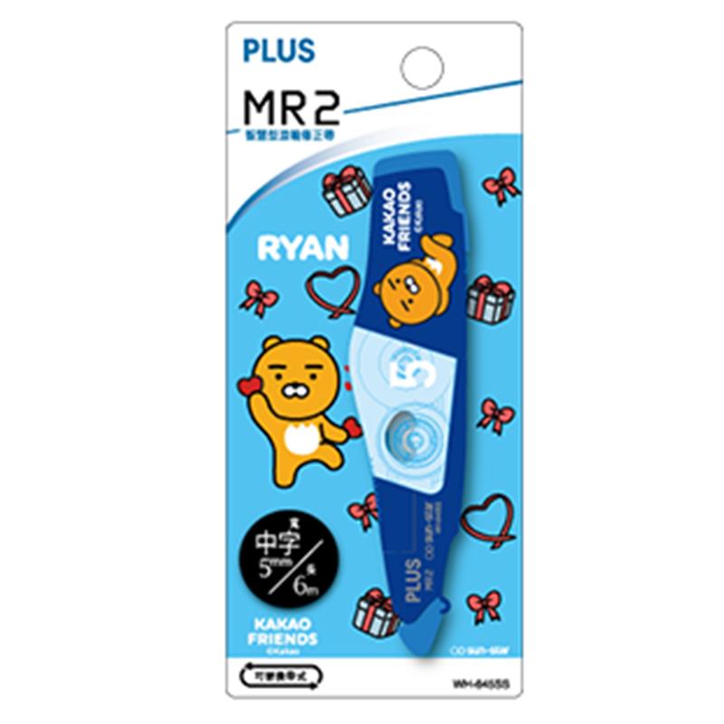 PLUS MR2滾輪修正帶-KAKAO FRIEND-Ryan