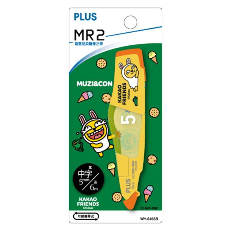 PLUS MR2滾輪修正帶-KAKAO FRIEND-Muzi&Con