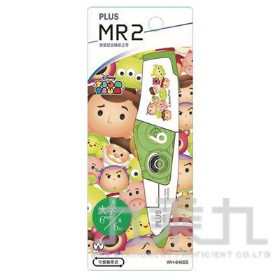 PLUS MR2 限定版修正帶-玩具總動員 6mm 49-826 PLUS
