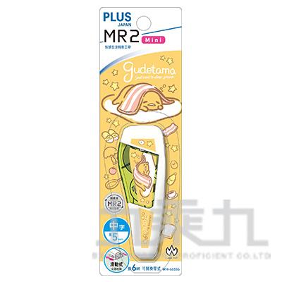 PLUS MR2 mini修正帶限定版-蛋黃哥