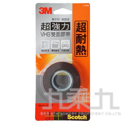 18mm(耐熱專用)VHB超強力雙面膠帶 V1806
