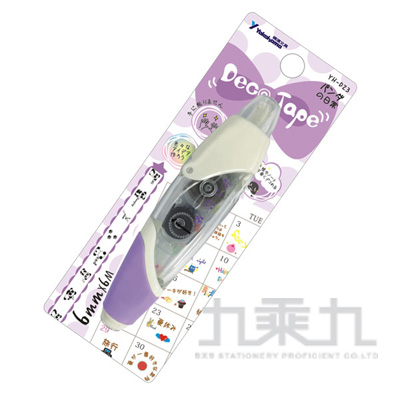 DECO TAPE裝飾帶6mm*6M YH-D23 紫