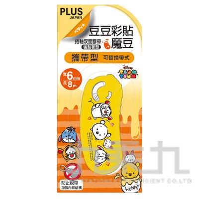 PLUS Disney 迪士尼 TSUM TSUM 魔豆捲軸雙面膠帶-黃色6mm*8M 39-304