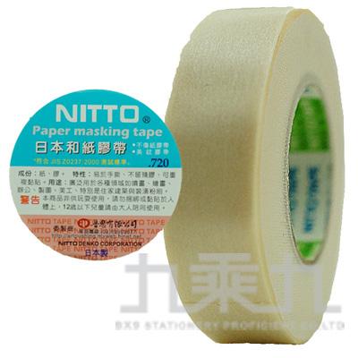 NITTO日本和紙膠帶12mm*1800mm Z0606-12