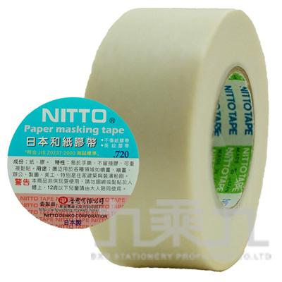 NITTO日本和紙膠帶24mm*1800mm Z0606-24