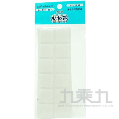 方型粘扣帶-白 LN-038