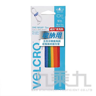 威扣多用途可調式束帶系列-5入(20.3*1.2cm) 110280