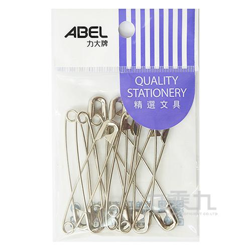 ABEL袋裝鍍鎳別針特大(10入)