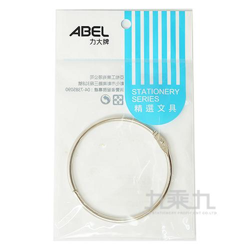 "ABEL 3""卡片鐵環1入"
