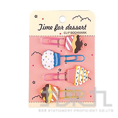 甜點時光-軟膠書籤 EX-16944