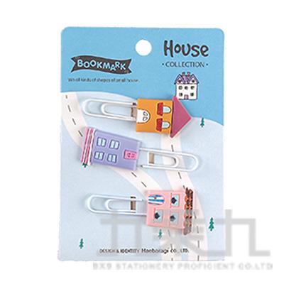房子-軟膠書籤 EX-25168