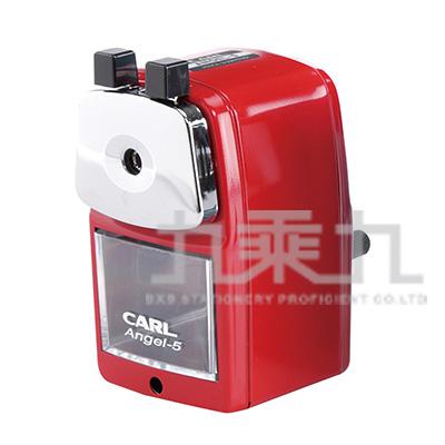CARL A-5 鐵製削鉛筆機(紅色) 03203-81