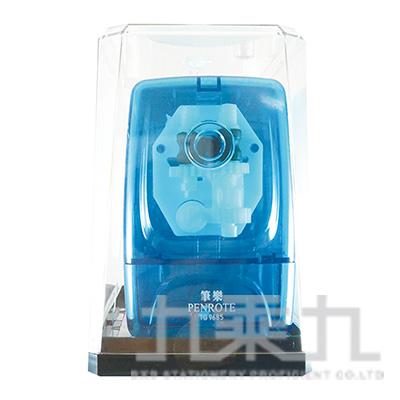 自動進退筆消鉛筆機(藍)TG9685