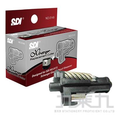 SDI 電動削鉛筆機專用替換式滾刀 0149