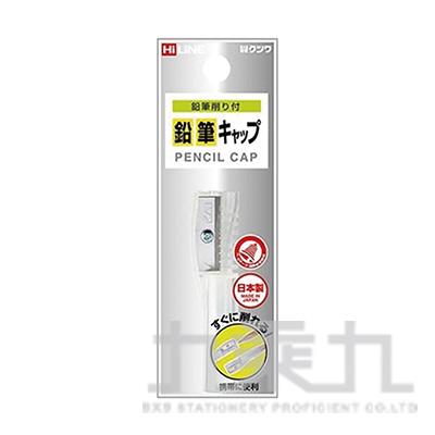 日本製筆蓋型削鉛筆器-透明 RB023