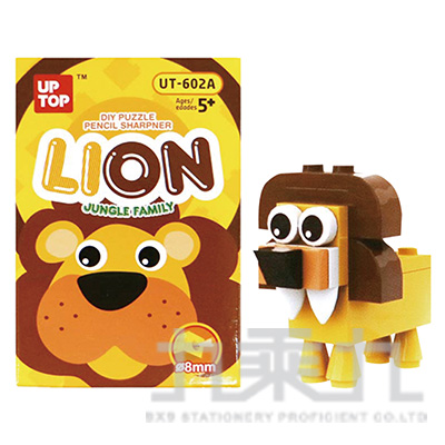 動物DIY削筆器(獅子)-簡單生活
