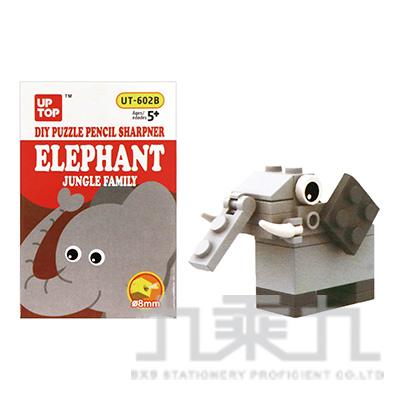 動物DIY削筆器(大象)-簡單生活