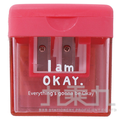 I am Okay-2孔削筆器 BPS-15