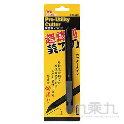 30度黑刃SK-5美工刀
