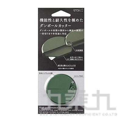 MIDORI磁石萬用刀片(厚紙專用)橄欖綠 MD35332006