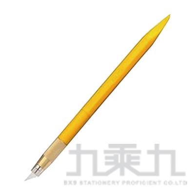 日本製OLFA筆刀 AK-5