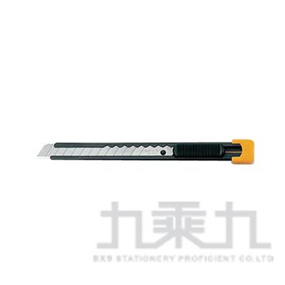文苑OLFA美工刀 150S型