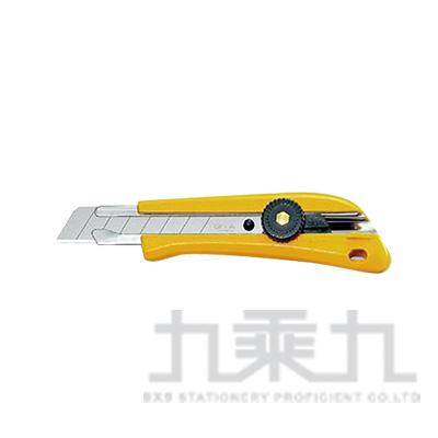 文苑OLFA(BN-L)大型美工刀