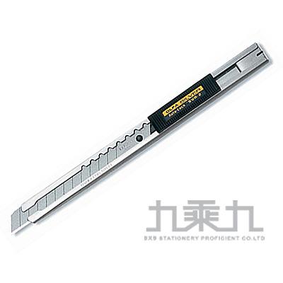 OLFA美工刀SVR-2