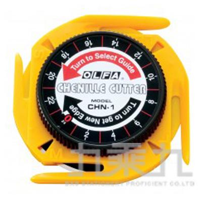 OLFA四段式拼布斜刷專用 CHN-1