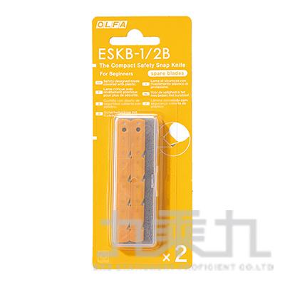 OLFA安全刀片 ESKB-1/2B