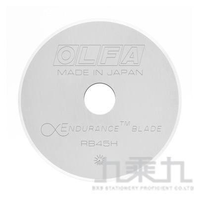 OLFA RB45H-1刀片