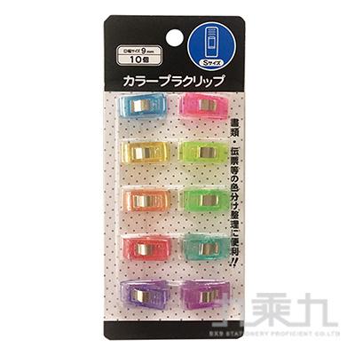 10入塑膠文書夾 LEMON:887089