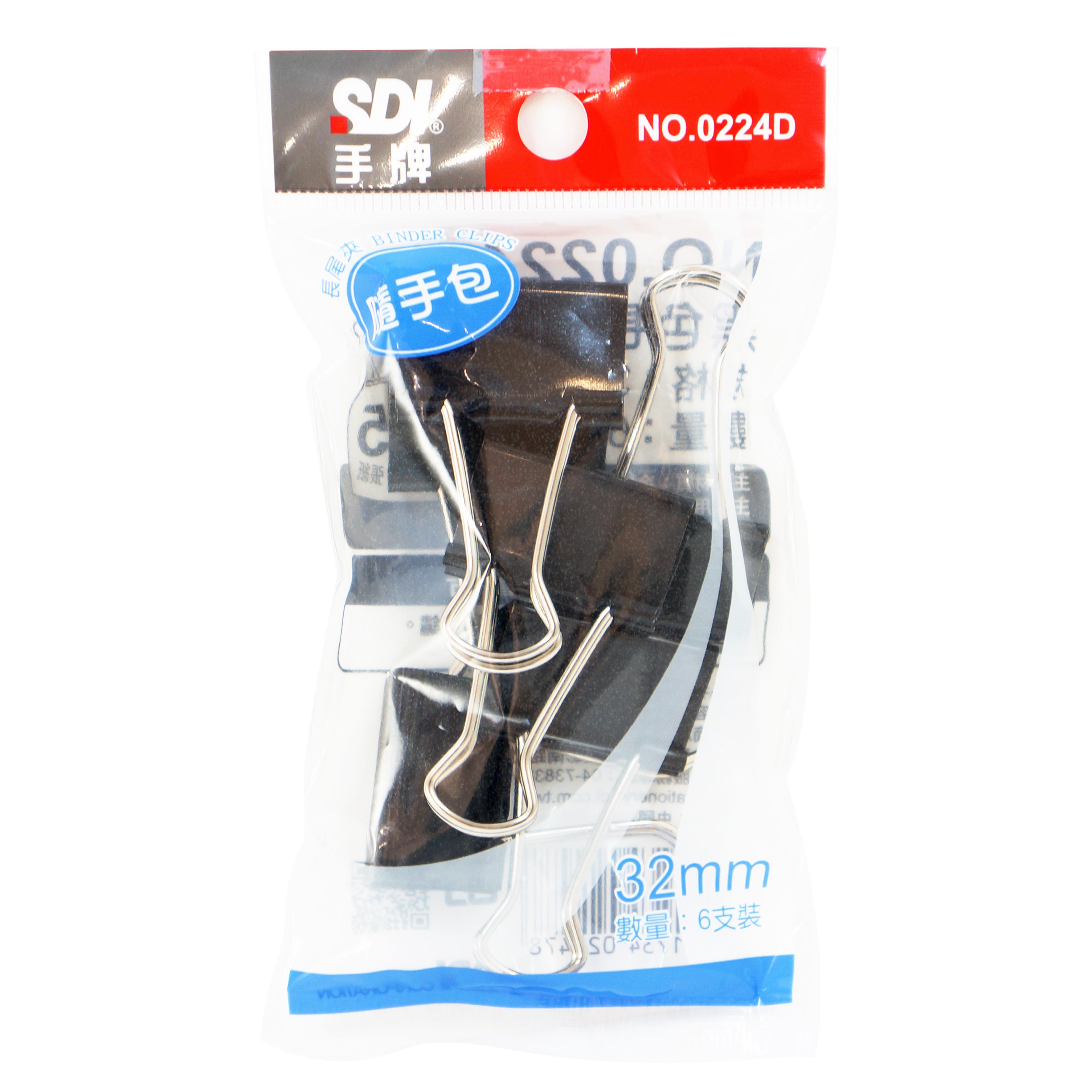 袋裝-黑色長尾夾32mm(6支) 0224D